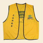 yello-event-vest-small